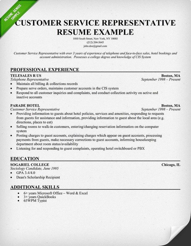 example resume customer service representative. customer service ...