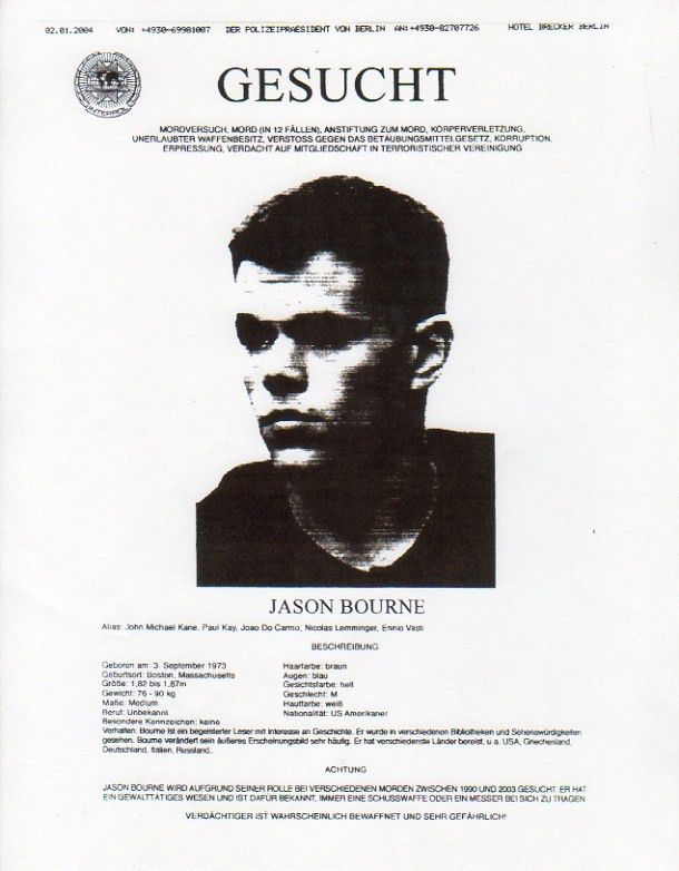 The Bourne Supremacy, Real Prop Wanted Poster, Matt Damon - Reel Art