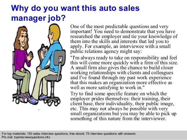 car sales cover letter resume cv cover letter. sales manager ...