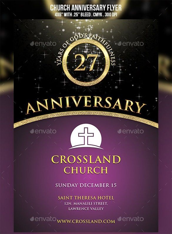12+ Best Anniversary Flyer Templates & PSD Designs! | Free ...