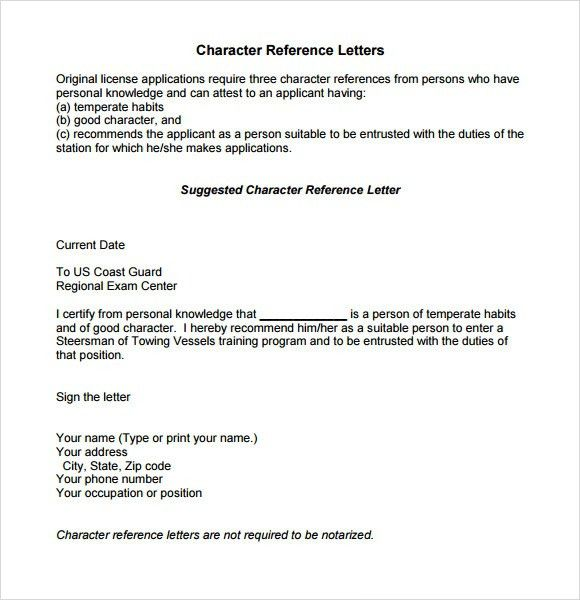 Sample Letter Of Character Reference Character Reference Letter ...