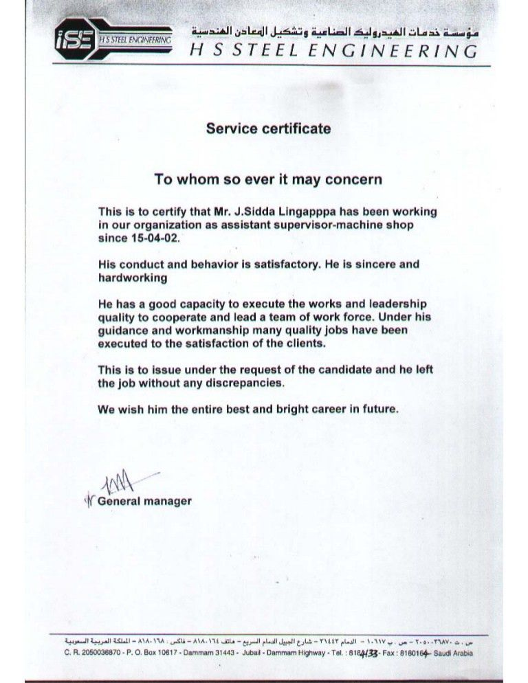 9 h s steels experience certificate