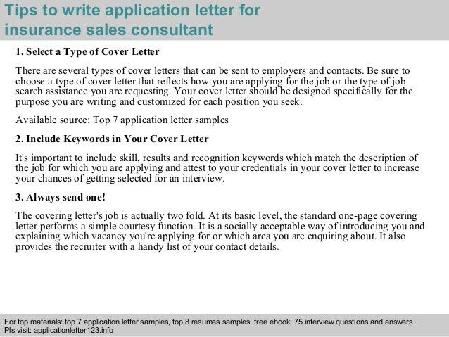 Insurance sales consultant application letter