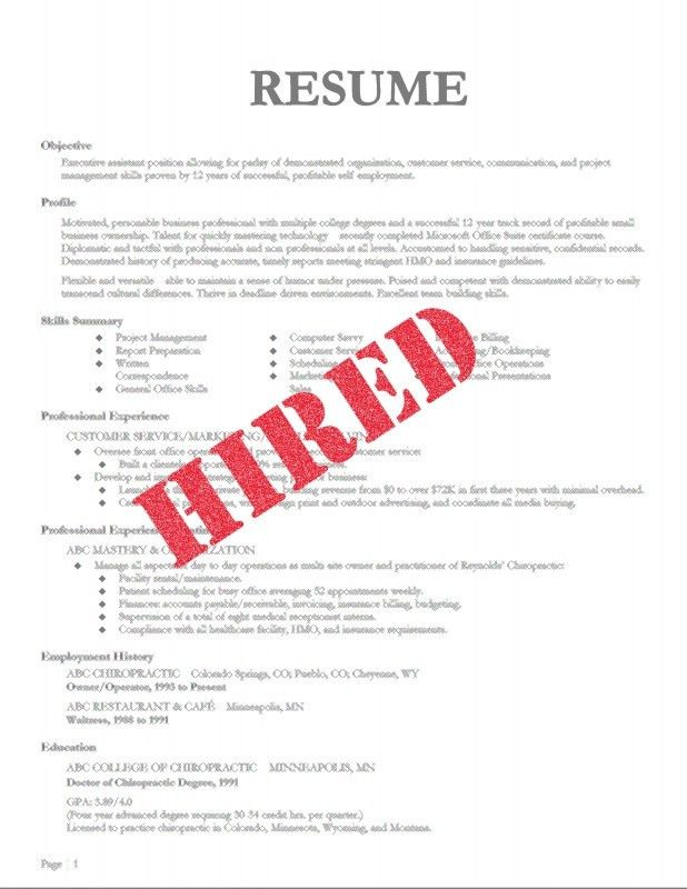 Resume For A Part Time Job | Samples Of Resumes