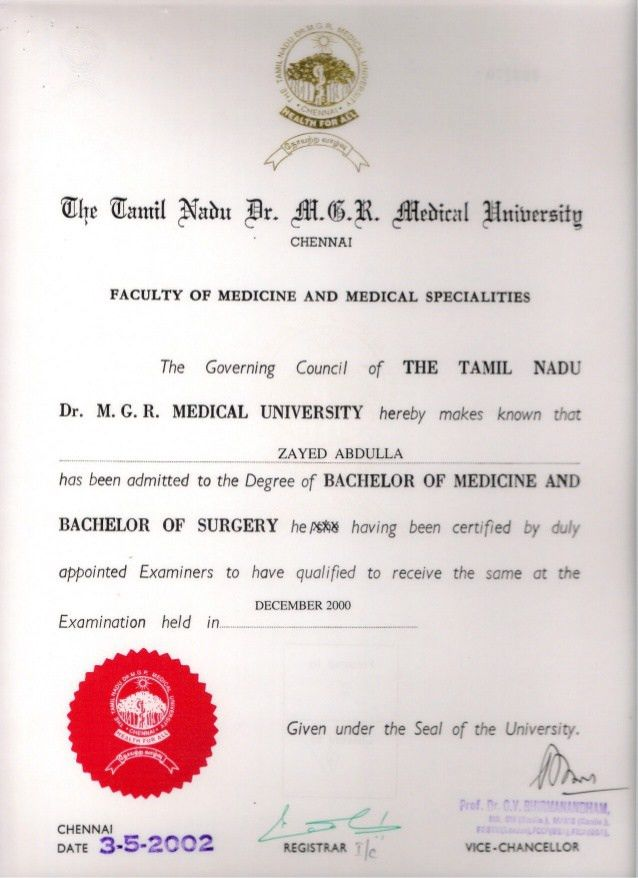 MBBS Degree Certificate