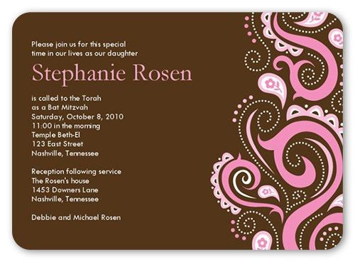 Thanksgiving Invitations | Shutterfly