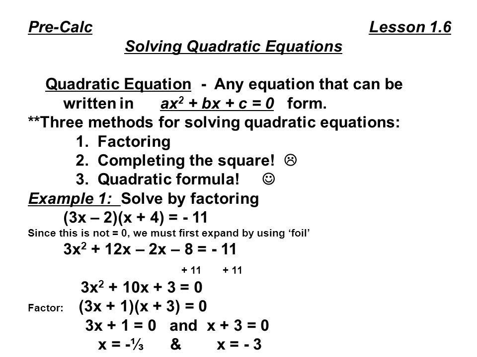 Solving Quadratic Equations - ppt download