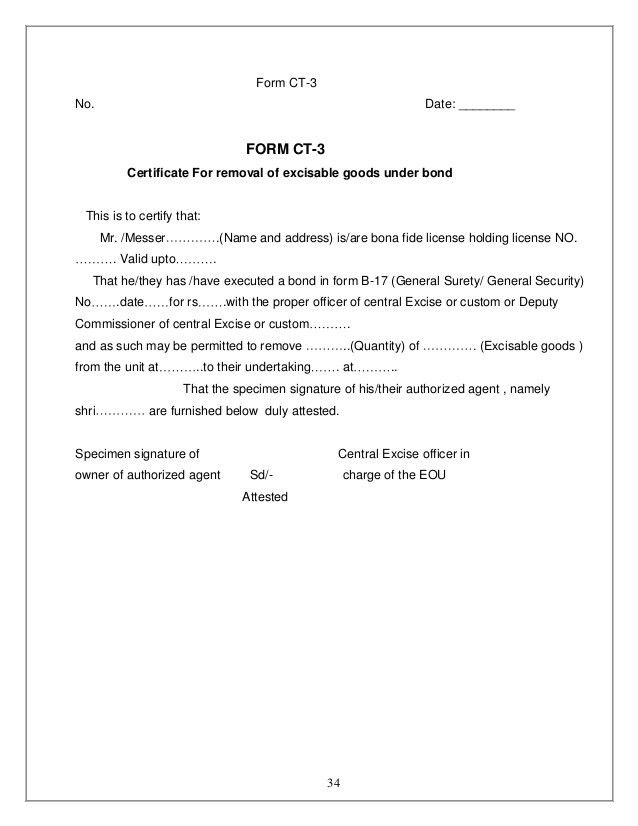 No Dues Letter Format | Letter Format 2017