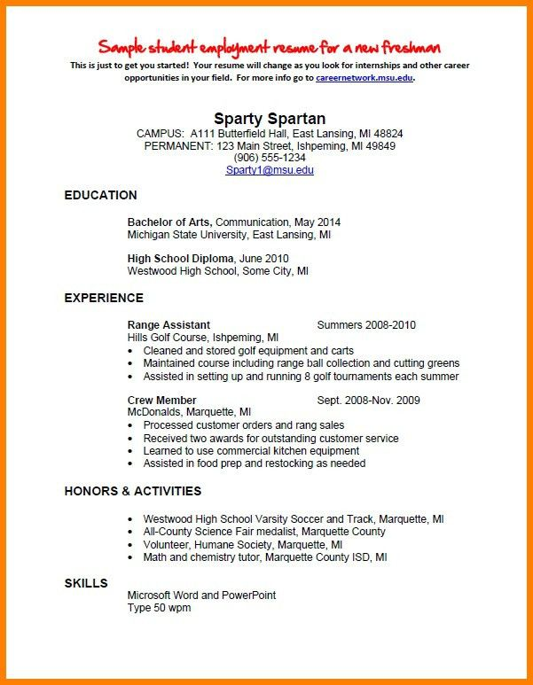 resume education section example education section resume writing