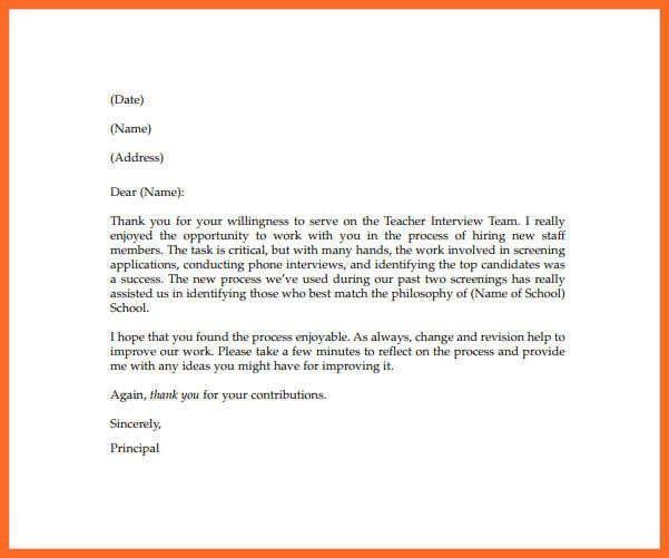 teacher appreciation letter   soap format