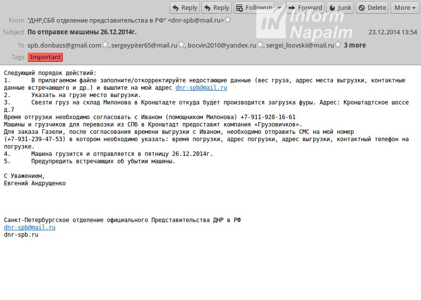 A St. Petersburg Terrorist's Data Hacked: Weapons, Munitions, and ...