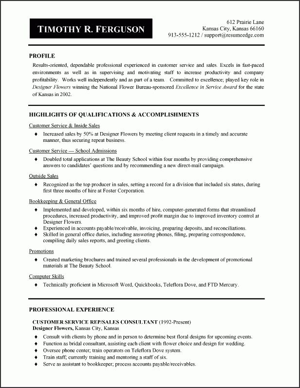 How To Write A Resume For A Retail Job - Resume Sample