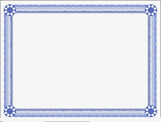 Certificate Border, Web Page, Frame PNG Image for Free Download