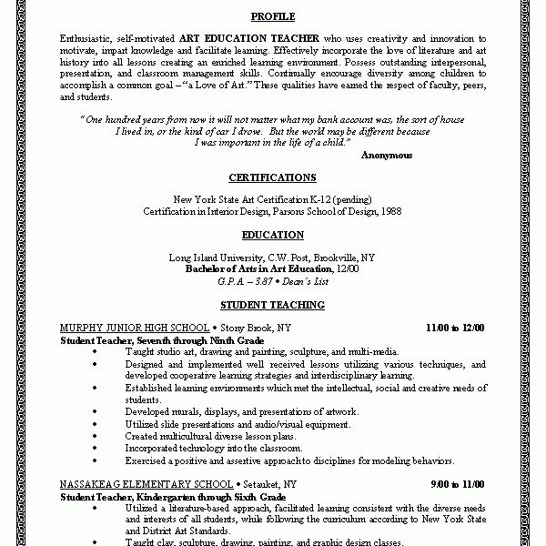 Resume New Teacher. resume sample for physical education teacher ...