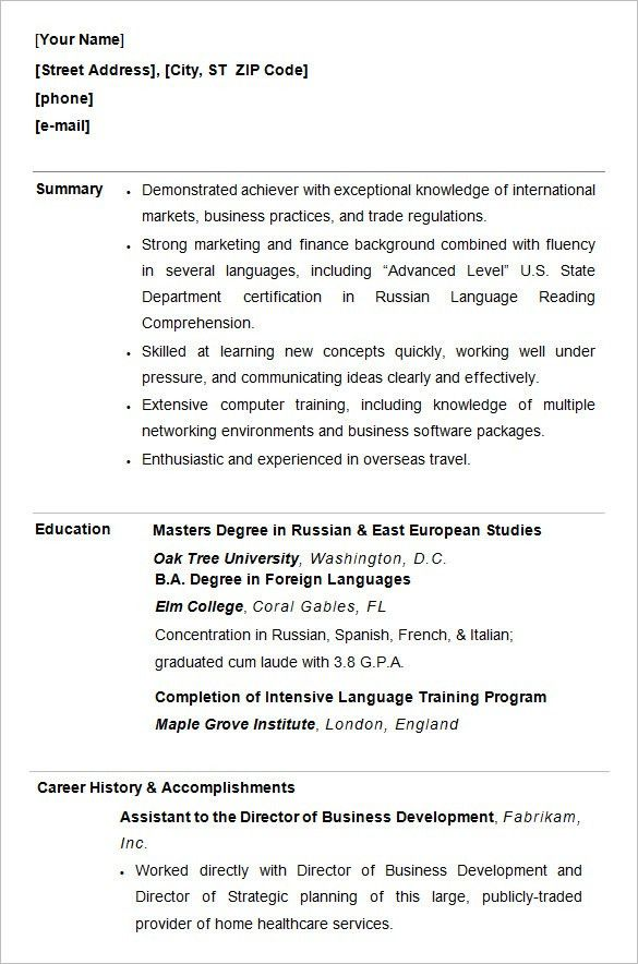 Resume Examples For College | haadyaooverbayresort.com