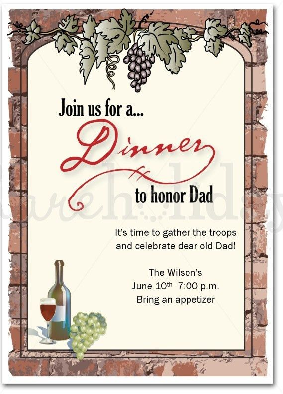 Dinner Invitations Templates | cimvitation