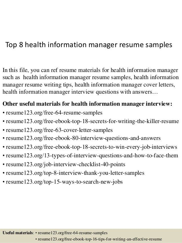 health information technology resumes