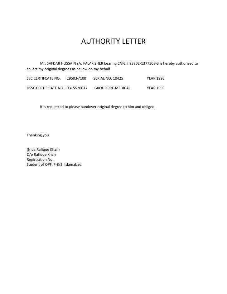 Authority letter for degrees
