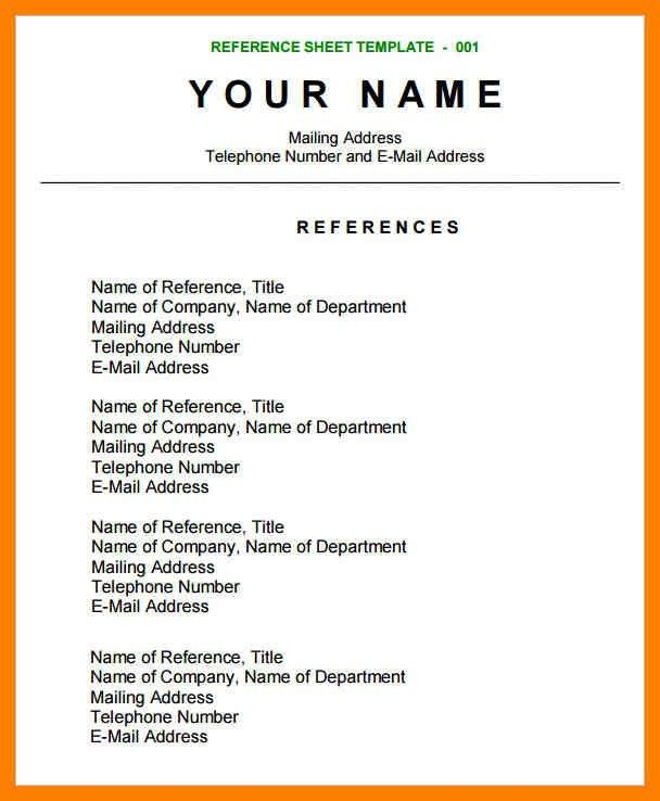 7+ references example | appraisal letter