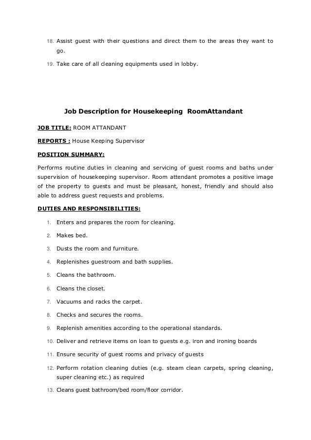Job Description For Lobby Attendant  Housekeeping Duties