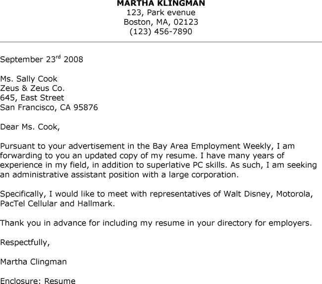 Administrative Associate Cover Letter. administrative assistant ...