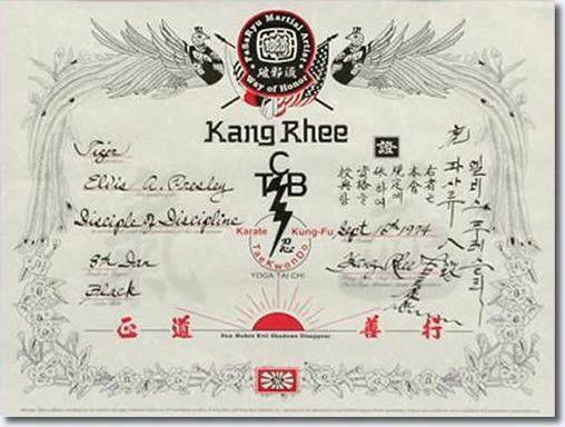 Elvis and Karate by Master Kang Rhee