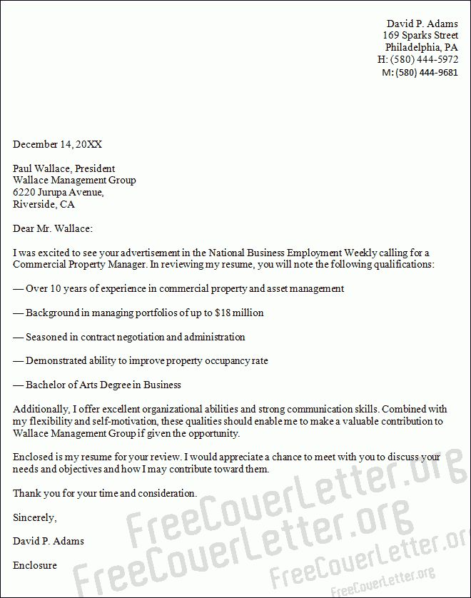 property management cover letters - Template