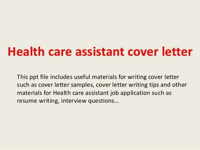Health Care Aide Cover Letter #10668