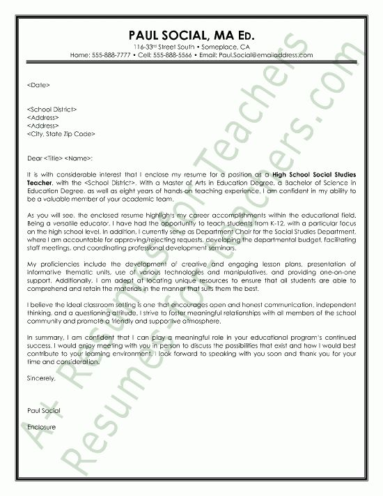 Social Studies Teacher Cover Letter Sample | Teacher and Principal ...