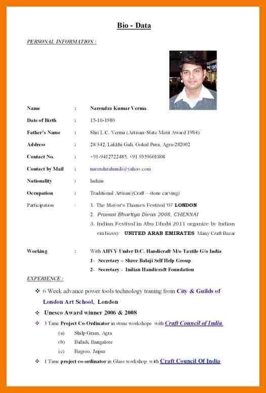 2+ examples of biodata | mailroom clerk