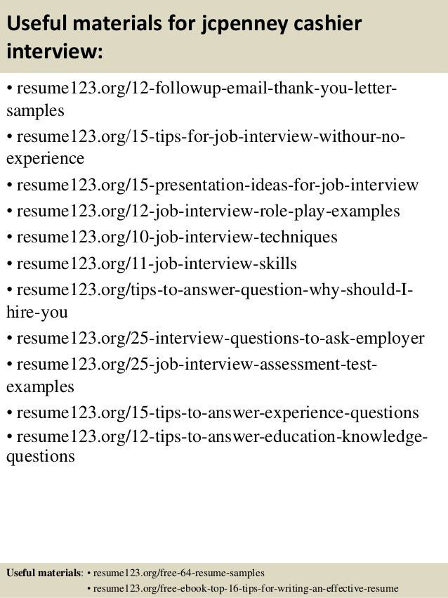 top 8 jcpenney cashier resume samples - Cashier Resume Samples