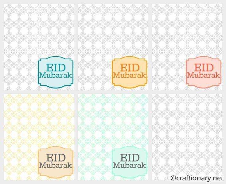 15 best Eid Mubarak design images on Pinterest | Eid cards, Eid ...