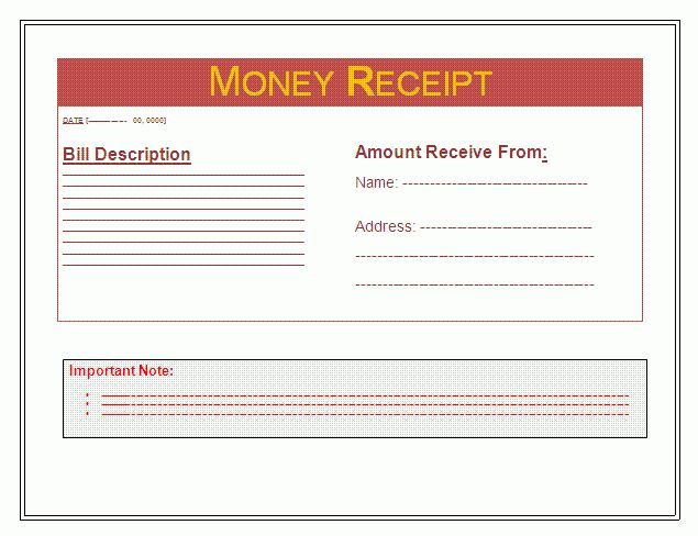 Money Receipt Template | Free Business Templates
