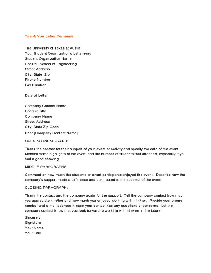 Sample Thank You Letter for Gift Donation Free Download