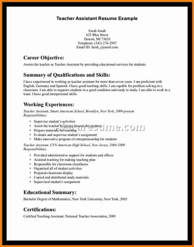 6+ career objective examples for teachers | cashier resumes