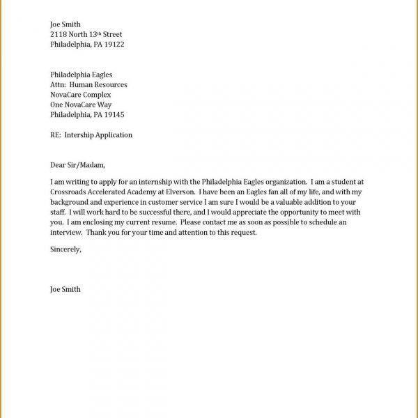 pdms administration cover letter cvs pharmacy technician sample ...