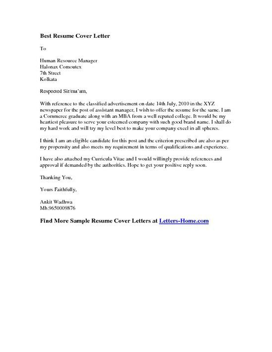 cover letter for best buy best cover letter jvwithmenowcom best