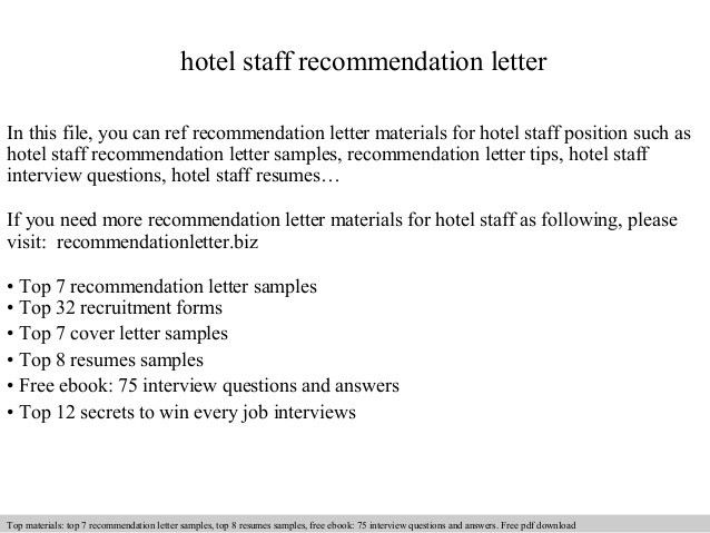 Hotel staff recommendation letter