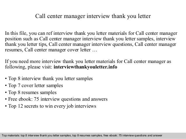 Call center manager