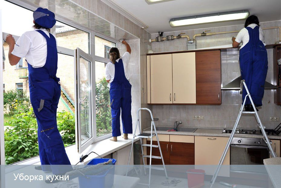 House Cleaning and Janitorial Services in New Jersey