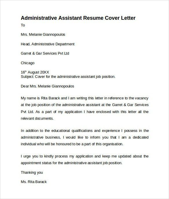 administrative assistant cover letter sample. executive assistant ...