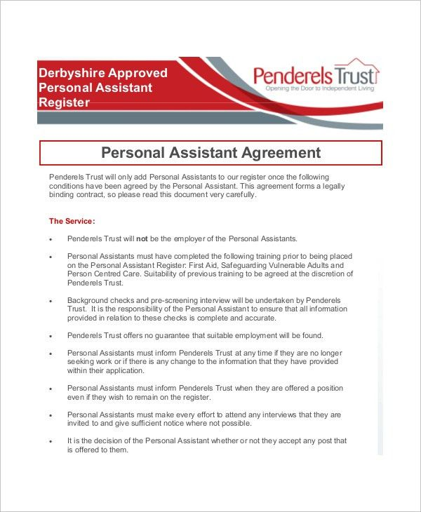 9+ Personal Confidentiality Agreement Templates – Free Sample ...