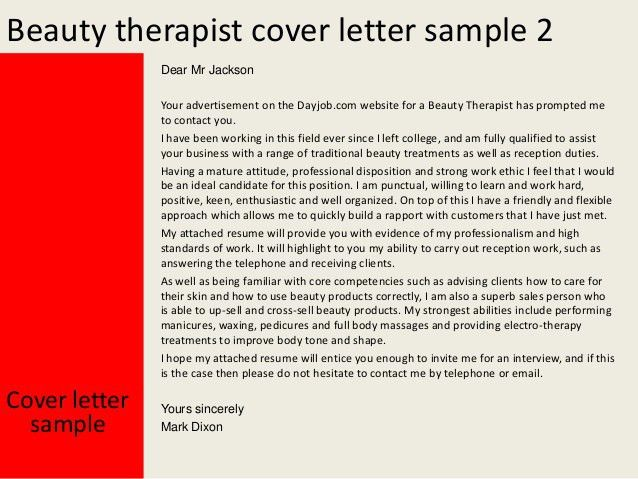 Lead Therapist Cover Letter