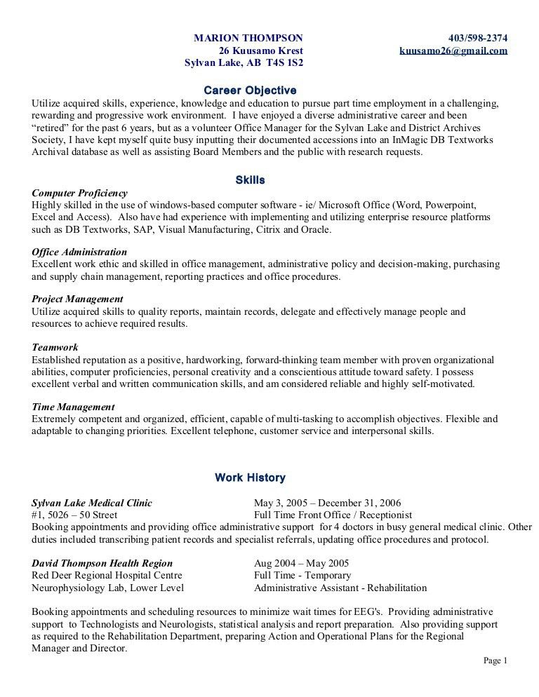 Warehouse Supervisor Resume Sample - Contegri.com
