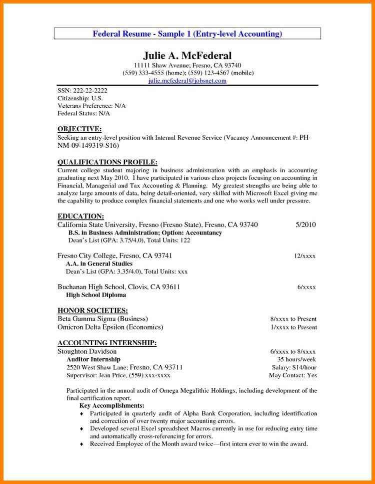 Resume Objective For Accounting, resume sample for accountant ...