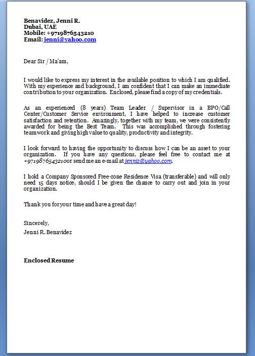 Sample Covering Letter For Job Application By Email | The Best ...