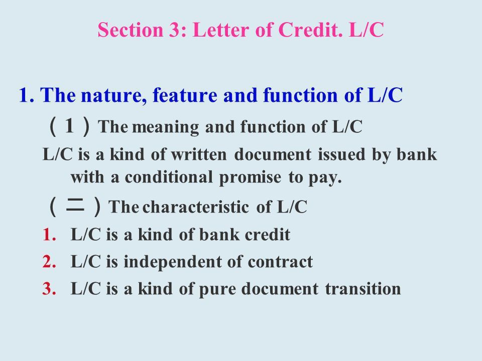 Chapter 6: Collection and Payment Abstract: this chapter mainly ...