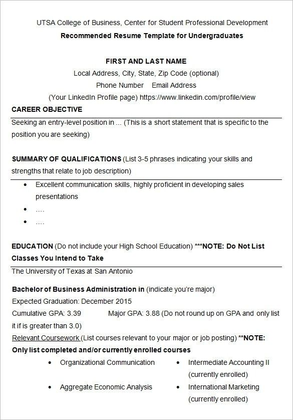 college application resume template. college application resume ...