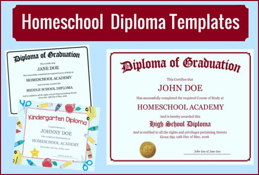 Homeschool Diploma Templates - FREE! for Homeschoolers