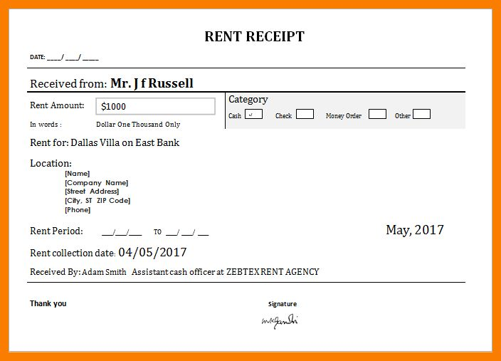 11+ rent invoice template word | park-attendant
